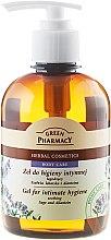 Parfumuri și produse cosmetice Gel hidratant cu salvie și alantoină pentru igiena intimă - Green Pharmacy
