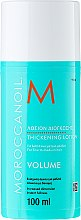 Parfumuri și produse cosmetice Loțiune pentru îngroșarea părului - Moroccanoil Thickening Lotion For Fine To Medium Hair