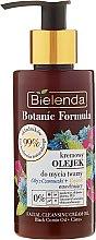 Parfumuri și produse cosmetice Cremă-Ulei pentru față - Bielenda Botanic Formula Black Seed Oil Cistus Cleansing Cream Oil
