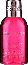 Set - Baylis & Harding Cranberry Martini (sh/gel/100ml + b/lot/100ml + sh/cr/100ml) — Imagine N4
