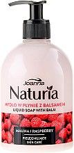"""Parfumuri și produse cosmetice Săpun lichid """"Zmeură"""" - Joanna Naturia Raspberry Liquid Soap"""
