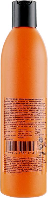 Șampon fără sulfat pentru păr - Prosalon Protein Therapy + Keratin Complex Rebuild Shampoo — Imagine N2