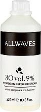 Parfumuri și produse cosmetice Oxidant cremos - Allwaves Cream Hydrogen Peroxide 9%