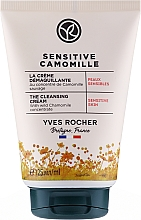 Parfumuri și produse cosmetice Cremă demachiantă pe bază de concentrat de mușețel - Yves Rocher Sensitive Camomille The Cleansing Cream