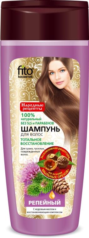 """Șampon de păr """"Brusture"""" - FitoKosmetik — Imagine N1"""