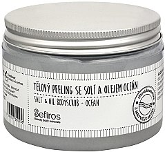 "Parfumuri și produse cosmetice Scrub pentru corp ""Ocean"" - Sefiros Ocean Body Scrub"