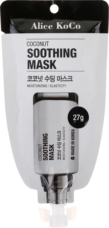 Mască de față - Alice Koco Coconut Soothing Mask — Imagine N1