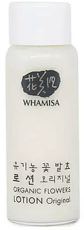 Loțiune pentru față - Whamisa Organic Flowers Lotion Original (mostră) — Imagine N1
