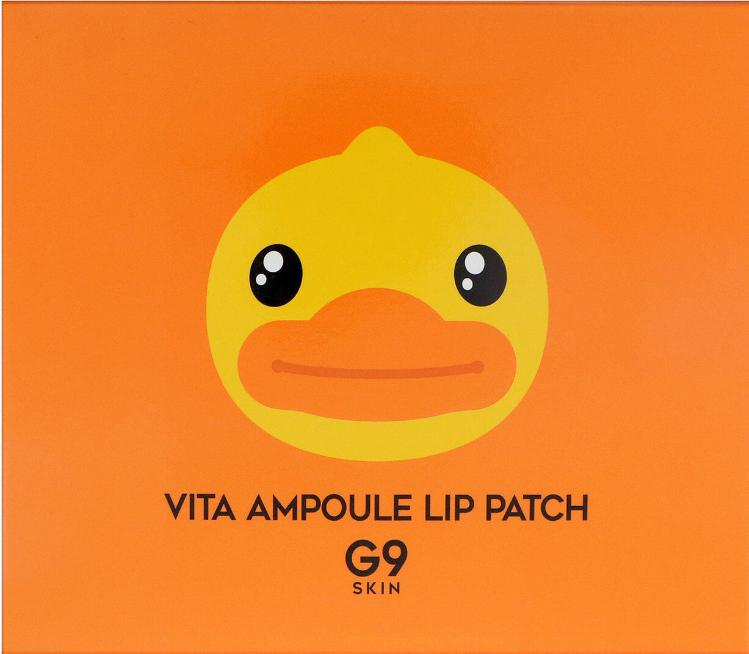 Mască hydrogel pentru buze - G9Skin Vita Ampoule — Imagine N1