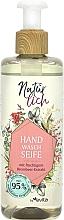 Parfumuri și produse cosmetice Săpun lichid cu extract de fructe de mure pentru mâini - Evita Naturlich Eco Liquid Soap