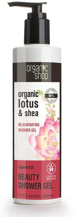 "Gel de duș ""Lotus și unt de Shea"" - Organic Shop Organic Lotus & Shea Beauty Superb Silk Shower Gel"