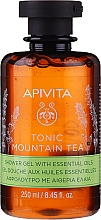 """Parfumuri și produse cosmetice Gel cu uleiuri esențiale pentru duș """"Ceai de munte"""" - Apivita Tonic Mountain Tea Shower Gel with Essential Oils"""