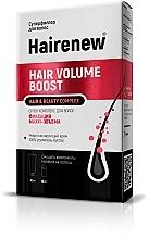 "Parfumuri și produse cosmetice Complex inovator de păr ""Maxi-volum"" - Hairenew Hair Volume Boost Hair & Beauty Complex"