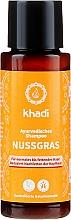 """Parfumuri și produse cosmetice Șampon """"Nussgras"""" - Khadi Nussgras Shampoo"""