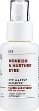 Parfumuri și produse cosmetice Soluție demachiantă pentru ochi - You & Oil Nourishing Eye Make up Remover