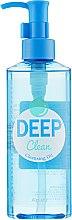 Parfumuri și produse cosmetice Ulei hidrofil - A'pieu Deep Clean Cleansing Oil