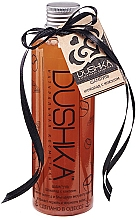 """Parfumuri și produse cosmetice Șampon """"Ciocolată cu cocos"""" - Dushka"""