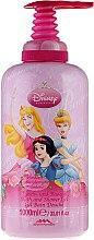 Parfumuri și produse cosmetice Gel-spumă de duș - The Beauty Care Company Princess Bath & Shower Gel