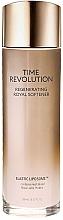 Parfumuri și produse cosmetice Toner revitalizant pentru față - Missha Time Revolution Regenerating Royal Softener