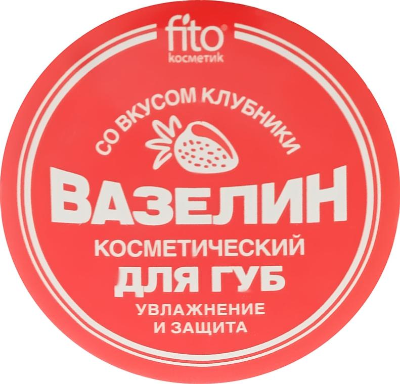 """Vaselină cosmetică pentru buze """"Hidratare și protecție"""" cu gust de căpșuni - FitoKosmetik"""