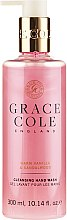 """Parfumuri și produse cosmetice Săpun de mâini """"Vanilie și Lemn de santal"""" - Grace Cole Warm Vanilla & Sandalwood Hand Wash"""