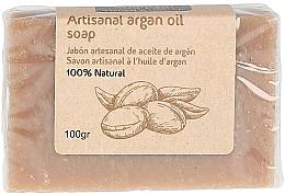 Parfumuri și produse cosmetice Săpun cu ulei de argan - Arganour Argan Oil Soap