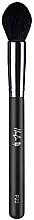 Parfumuri și produse cosmetice Pensulă pentru aplicarea machiajului, P22 - Hulu
