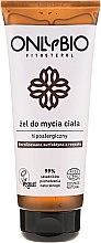 Parfumuri și produse cosmetice Gel de duș hipoalergenic - Only Bio