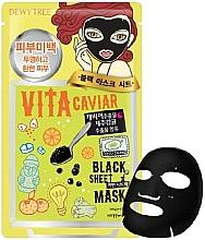 Parfumuri și produse cosmetice Mască din țesătură cu caviar pentru față - Dewytree Vita Caviar Black Sheet Mask