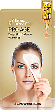 Parfumuri și produse cosmetice Mască de țesut pentru față - 7th Heaven Renew You Pro Age Bamboo Sheet Mask