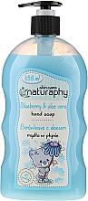 """Parfumuri și produse cosmetice Săpun pentru copii """"Afine și Aloe Vera"""" - Bluxcosmetics Naturaphy Blueberry & Aloe Vera Hand Soap"""