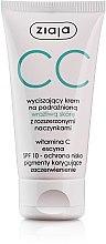 """Parfumuri și produse cosmetice CC- cremă """"calmantă"""" pentru pielea sensibilă și capilare dilatate - Ziaja Soothing CC-Cream SPF10"""