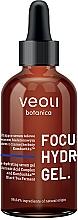 Parfumuri și produse cosmetice Ser-gel hidratant - Veoli Botanica Ultra Moisturizing Gel Serum