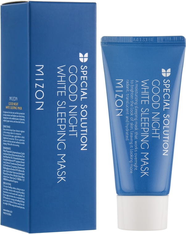 Mască iluminatoare cu extract de lavandă - Mizon Good Night White Sleeping Mask (Mini) — Imagine N1