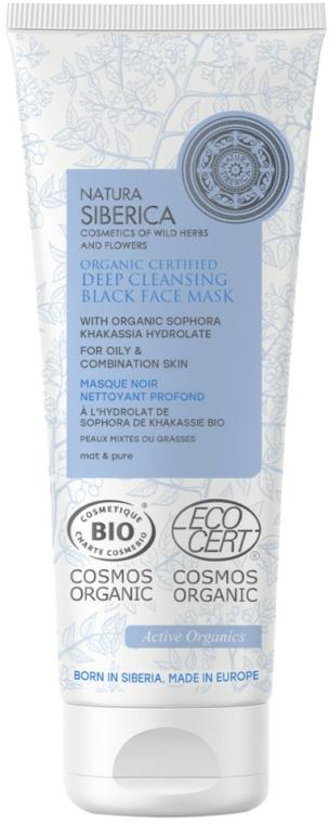 Mască de curățare pentru față - Natura Siberica Organic Certified Deep Cleansing Black Face Mask — Imagine N2