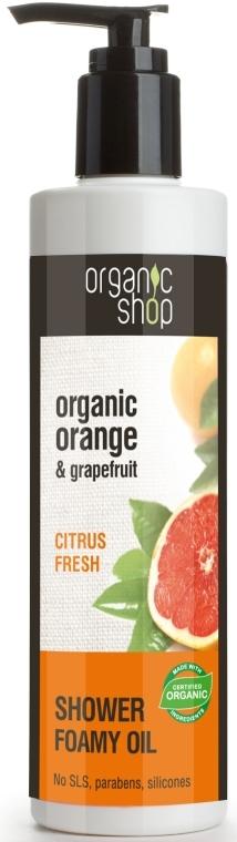 Ulei de duș - Organic shop Body Foam Oil Organic Orange and Grapefruit — Imagine N1