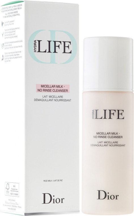 Lapte micelar - Dior Hydra Life Micellar Milk — Imagine N1