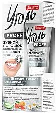 Parfumuri și produse cosmetice Praf de dinți pe bază de cărbune alb - Fito Cosmetică Gene false