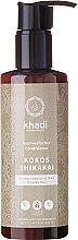 """Parfumuri și produse cosmetice Balsam de păr """"Cocos și Shikakai"""" - Khadi Kokos Shikakai Hair Conditioner"""