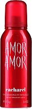 Parfumuri și produse cosmetice Cacharel Amor Amor Deodorant Spray - Deodorant