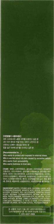 Spumă de curățare cu extract de ceai verde - Deoproce Natural Perfect Solution Cleansing Foam Green Tea — Imagine N3