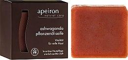 """Parfumuri și produse cosmetice Săpun natural """"Ginseng Indian"""" pentru întinerirea pielii - Apeiron Ashwaganda Plant Oil Soap"""