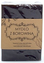 "Parfumuri și produse cosmetice Săpun ""Noroi"" - Scandia Cosmetics"