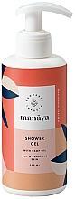 Parfumuri și produse cosmetice Gel de duș cu ulei de cânepă - Manaya Shower Gel With Hemp Oil