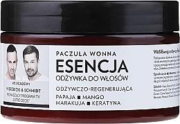 Parfumuri și produse cosmetice Esență pentru păr - WS Academy Nourishing Essence