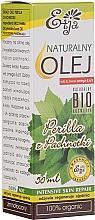 Parfumuri și produse cosmetice Ulei de față - Etja Natural Perilla Leaf Oil