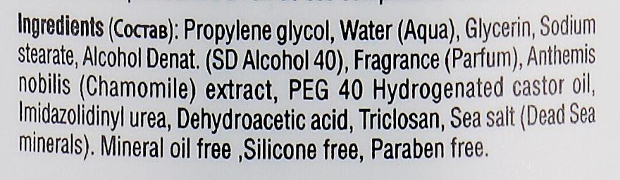 """Deodorant pentru femei """"Fresh"""" - Mon Platin DSM Deodorant Stick Fresh — Imagine N3"""