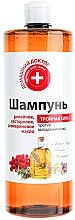 """Parfumuri și produse cosmetice Șampon """"Triple Strength"""" - Medic de familie"""