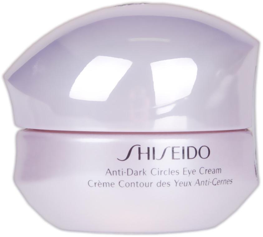 Cremă pentru pielea din jurul ochilor - Shiseido Intensive Anti-Dark Circles Eye Cream — Imagine N2