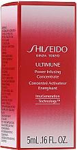 Set - Shiseido Vital Perfection (eye/cr/15ml + conc/5ml + cr/5ml + mask/1pcs) — Imagine N5